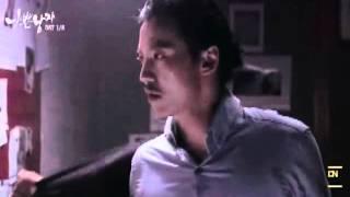 Jung Yeop -Thorn Flower - Bad Guy OST Ringtone (2)
