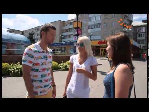 Достопримечательности Ровно | Города
