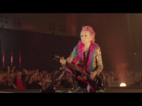 BUCK-TICK - GUSTAVE (Live at 幕張メッセ 国際展示場9・10・11ホール 2019/5/26)