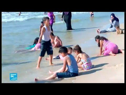 العرب اليوم - شاهد:تلوث مياه البحر في غزة يهدد صحة الأطفال
