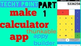 🤑😍Free professional GST calculator app AIA file thunkable