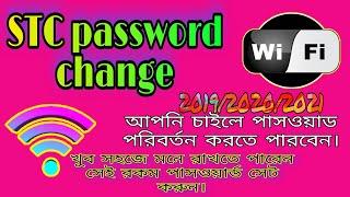 stc wifi password change 2019 - Thủ thuật máy tính - Chia sẽ