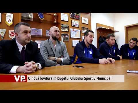 O nouă lovitură în bugetul Clubului Sportiv Municipal