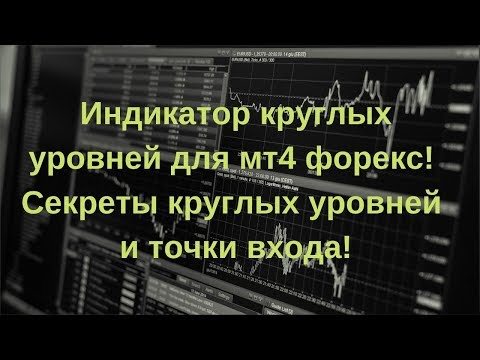 Доллар рубль курс онлайн форекс