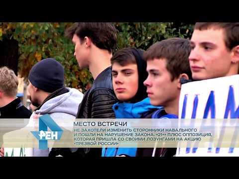 Новости Псков # Итоговый выпуск от 13.10.2017