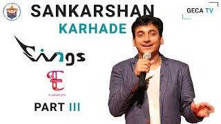 Sankarshan Karhade | Reciting Poems | Marathi Film Star | Elegance | Wings | GECA | Part III