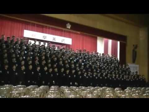 「瞬く」松山市立雄新中学校卒業ソング