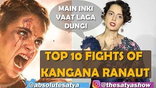 Top 10 Fightes Of  Kangana Ranaut | Trashy Thursday