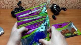 Куплю силиконовые приманки для микроджига