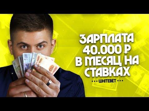 Стэк доход опрб бинарные опционы