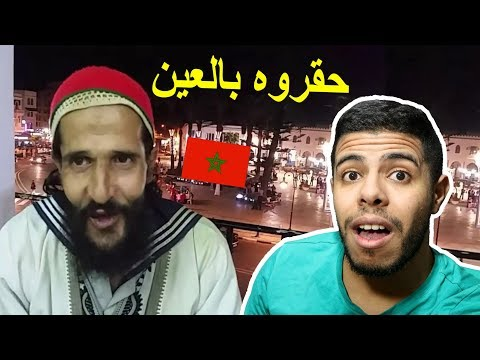 صدمني هذا رجل المغربي اسمعوا فصاحة لسانه 😱  شاهد واحكم بنفسك