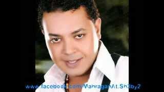 تحميل اغاني اغنية محمود الحسينى - يا بخت اللى صاحبه راجل | 2012 MP3