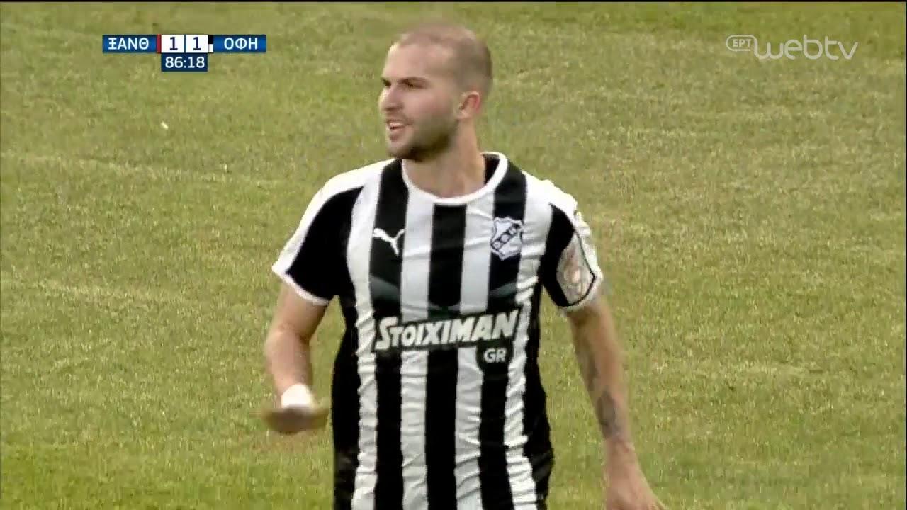 Super League : ΞΑΝΘΗ – ΟΦΗ   ΓΚΟΛ 1-2   26/01/2020   ΕΡΤ
