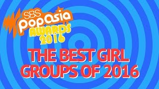 SBS PopAsia Awards - The Best Girl Groups of 2016