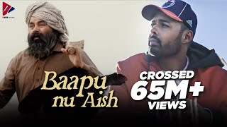Baapu (Full Video) Harvy Sandhu Ft. Jaz Buttar | New Punjabi Songs 2019 | Latest Punjabi Songs 2019