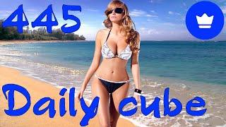 Daily cube #445 | Ежедневный коуб #445