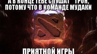 Русский паб #4