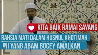 Kisah Pelik Ustaz Fakhrul UNIC Mimpi Bertemu Arwah Abam, Memori Tazkirah di Majlis Tahlil Abam Bocey