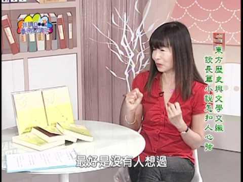 【宅閱讀記憶吐司】非讀Book臺南愛讀冊第13集(1)