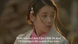 Scarlet Heart:   'Total Eclipse of  the Heart' by Hazel Faith