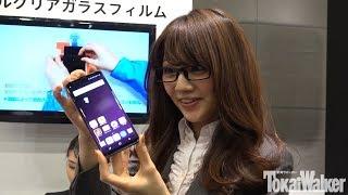 革新的なスマホ保護フィルムに感動!日本初登場の「DOMEGLASS」がヤバすぎる