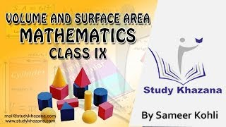 Volume and Surface Area - Class 9 - Mathematics (CBSE) | Study Khazana