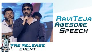 Ravi Teja Awesome Speech