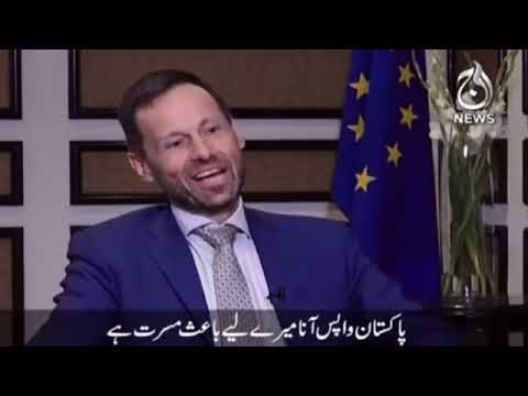 EU Special Envoy for Afghanistan - Rubaroo with Shaukat Piracha