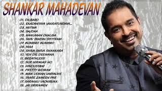 Hits of Shankar Mahadevan | Most Popular Hindi Songs 2020