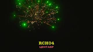 "Римская свеча ""Центавр"" RCH 04 (1,0""х8) от компании Интернет-магазин SalutMARI - видео"