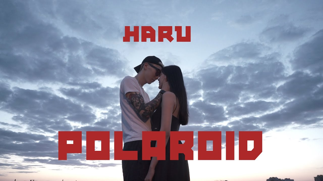 Haru — Полароид