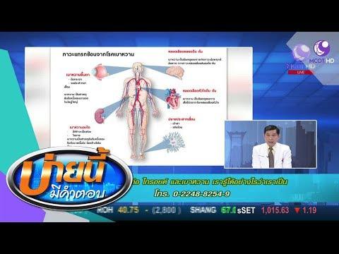 รักษาสำหรับ Giardia tinidazole