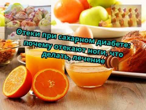 Un remedio popular para la diabetes de raíz de apio