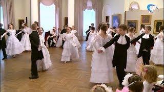 Новгородский музей-заповедник провел «Сказочный бал» в Дворянском собрании