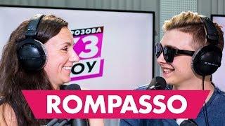 Rompasso: про работу грузчиком, неготовность к отношениям, русскоязычные треки