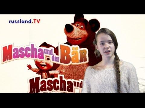 Mascha und der Bär – Heft Review [Video]