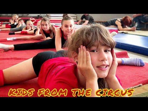 Тренировка в цирковой студии. Kids from the circus!  Всё по-настоящему без прикрас!