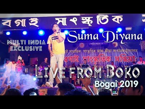 চুম্মা | Bogai 2019 | Neel Akash Live from Boko | Multi India Exclusive