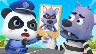 Policeman is Here to Help | Police Cartoon | Kids Cartoon | Animation For Kids | BabyBus