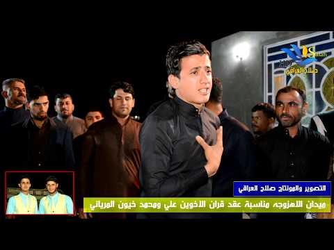 اقوئ هوسات كرار ابو رزاق ومحمد ابو الورد