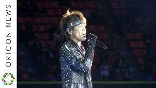 諸星和己、浜スタで光GENJI名曲「STAR LIGHT」熱唱 7人でのアンコール誓う 『BLUE☆LIGHT SERIES 2017』