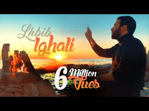 Cravata - Lhbib Lghali