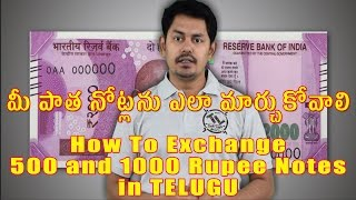 How To Exchange 500 and 1000 Rupee Notes || in TELUGU || Tech-Logic || తెలుగు