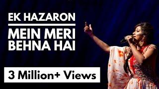 Ek Hazaron Mein Meri Behna Hai | Shreya Ghoshal | Lyrics