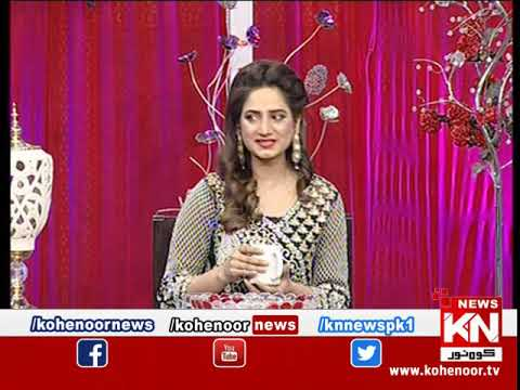 Good Morning 14 February 2020 | Kohenoor News Pakistan