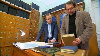 Тайны рукописей Пушкина и новое издание полного собрания сочинений