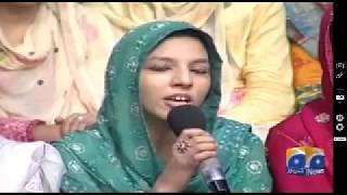 Tasveer Bana Ke Mein Teri Sajjad Ali  With Lyrics Text