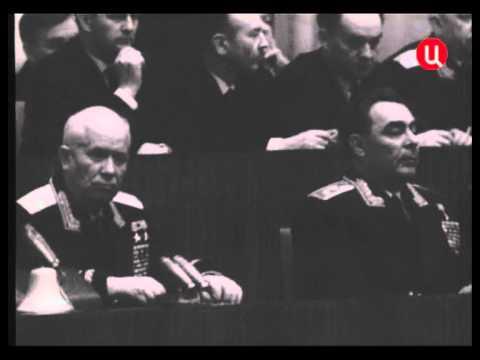 Заговор против Никиты Хрущева. Особая папка. Часть 1
