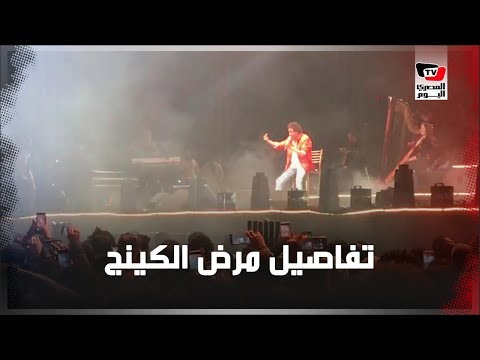 محمد منير يعلن لجماهيره عن تفاصيل مرضه أثناء حفلته بالشروق