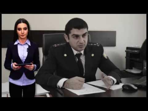 Ուսումնական ֆիլմաշար. Հարցաքննության տակտիկական առանձնահատկությունները. Հարցաքննության պլանավորում և նախապատրաստում (տեսանյութ)